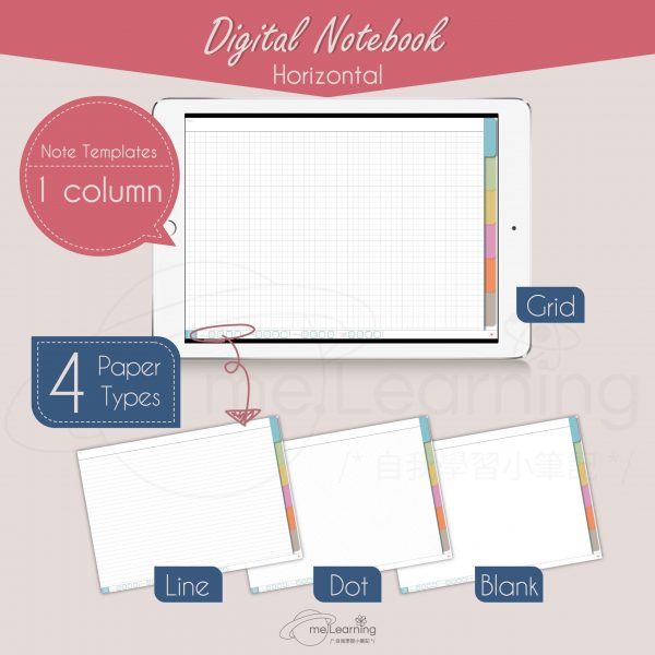 notebook 6tabs solid color horizontal banner3 en scaled   Digital Notebook, 6 tabs, 10 solid color covers, horizontal, English Version, Simple Classic Style-0002   me.Learning  